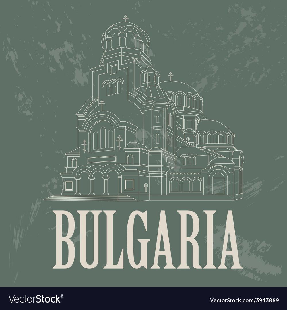 Bulgaria landmarks retro styled image vector   Price: 1 Credit (USD $1)