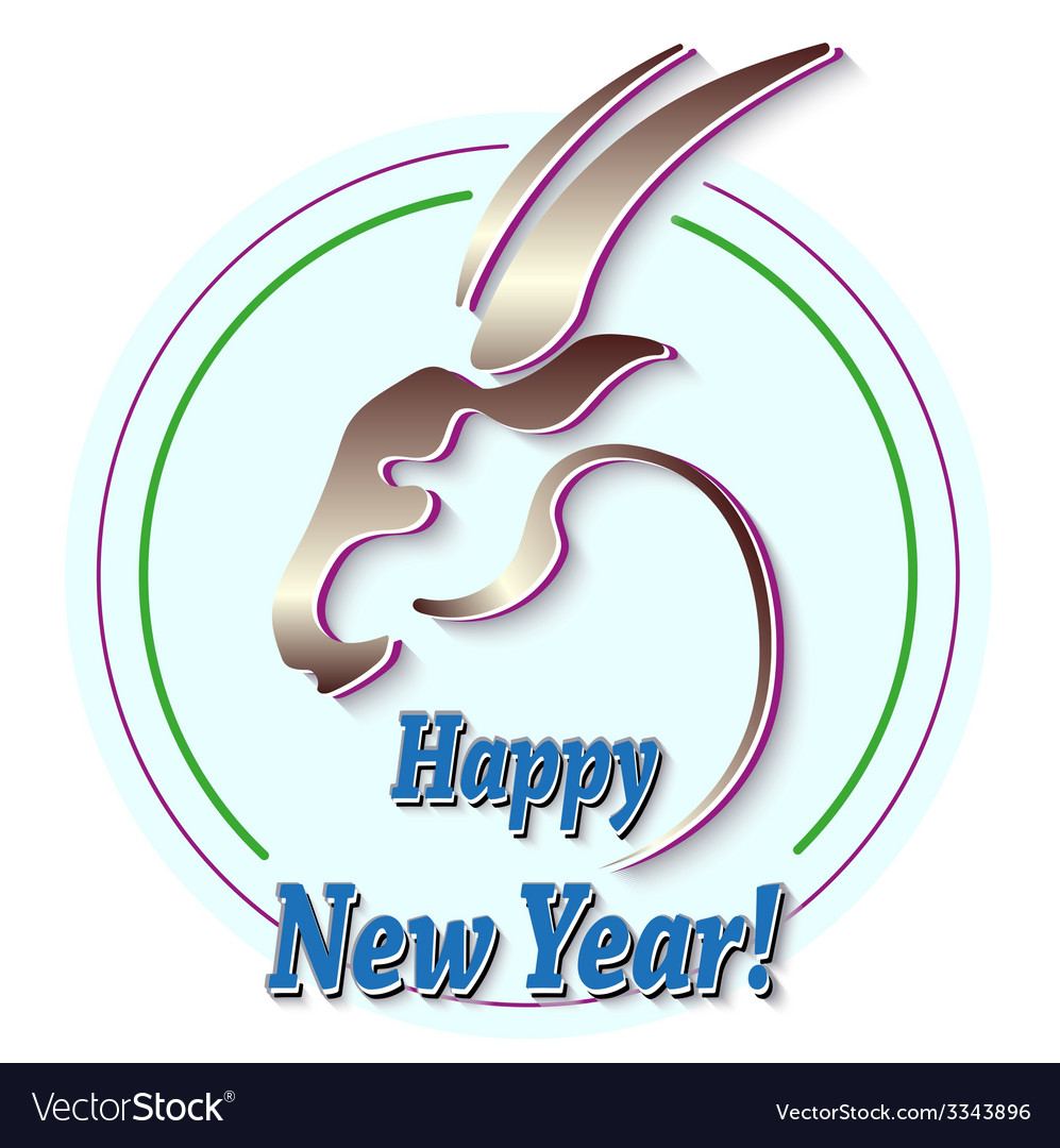 Stylized head a goat symbol the year 2015 vector | Price: 1 Credit (USD $1)