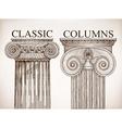 Classical column background set vector