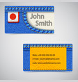 Jeans business card vector