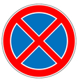 Road sign stopping vector