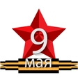 Holiday - 9 may victory day anniversary of vector