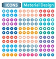 Universal set of icons in the style of material vector