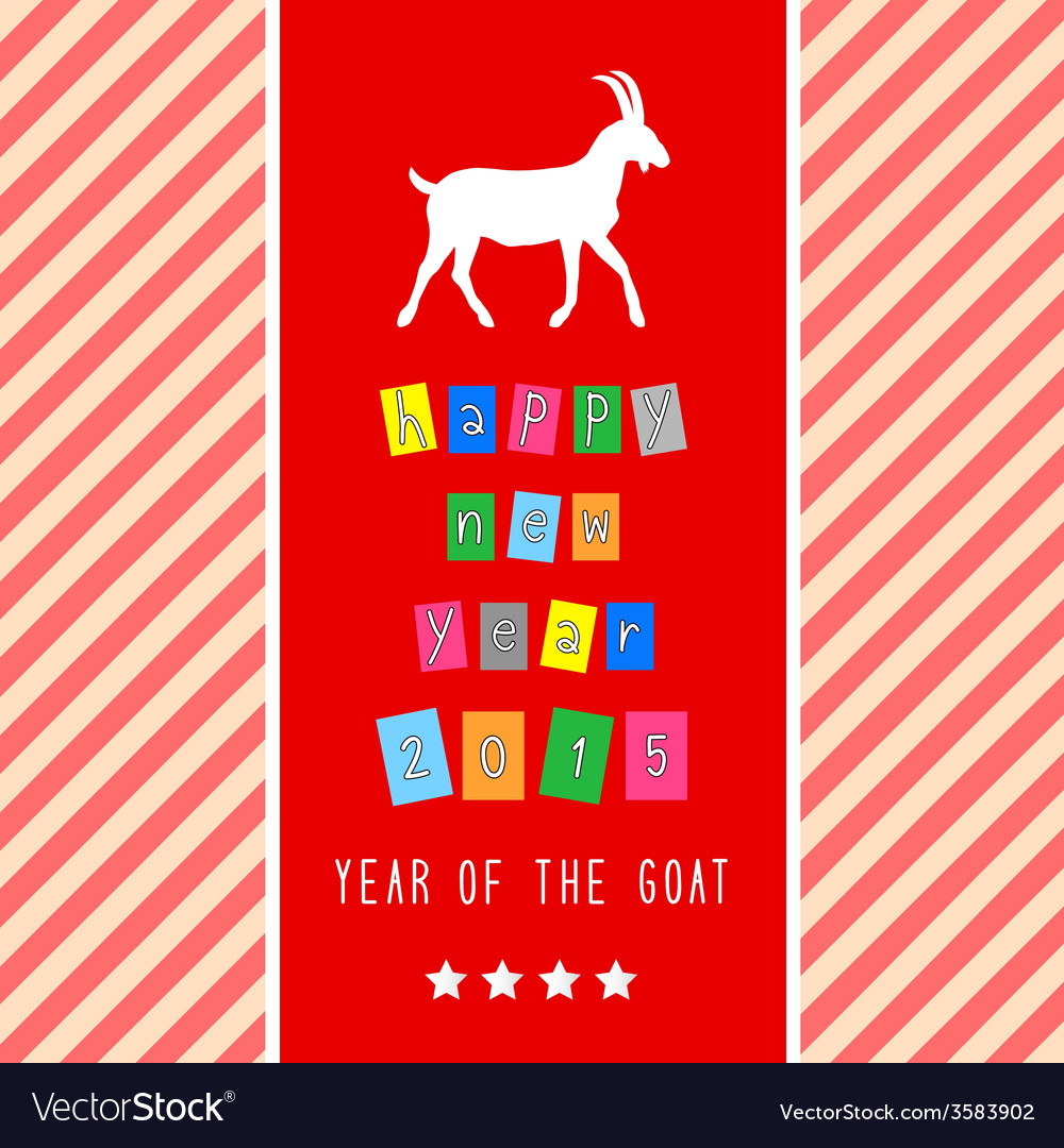 Year of the goat15 vector | Price: 1 Credit (USD $1)