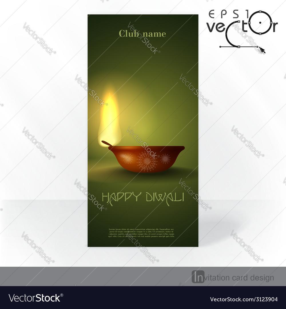 Party invitation card design template vector | Price: 1 Credit (USD $1)