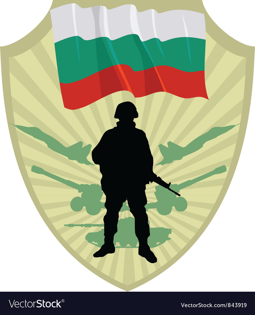 Army of bulgaria vector | Price: 1 Credit (USD $1)