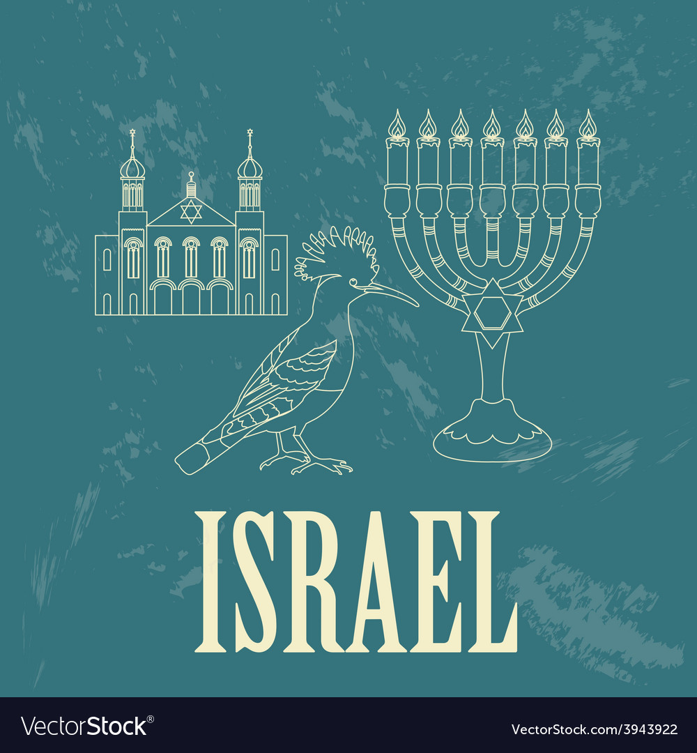 Israel landmarks retro styled image vector | Price: 1 Credit (USD $1)