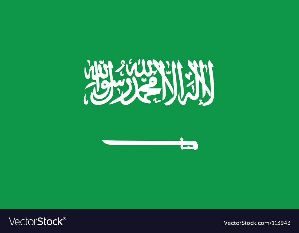 Saudi arabia flag vector | Price: 1 Credit (USD $1)