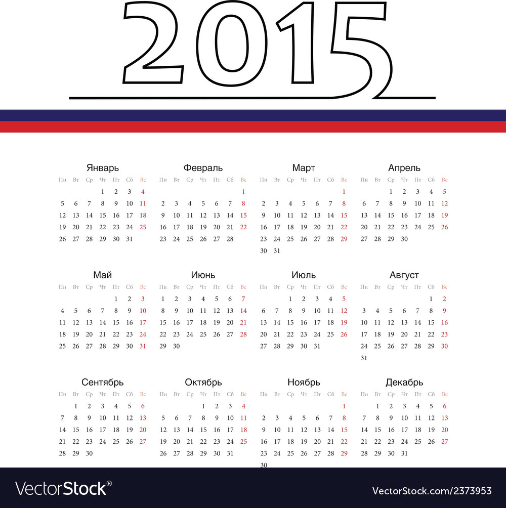 Simple russian 2015 year calendar vector | Price: 1 Credit (USD $1)