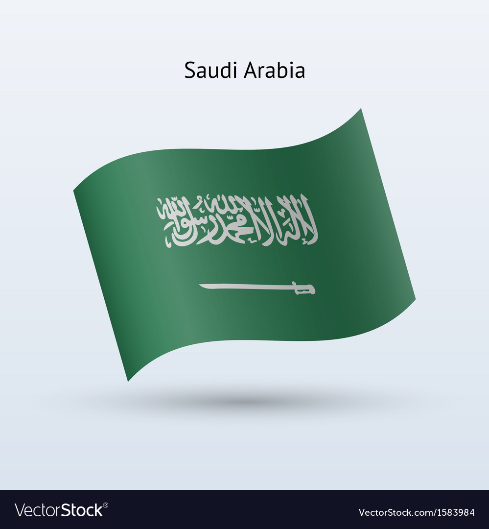 Saudi arabia flag waving form vector | Price: 1 Credit (USD $1)