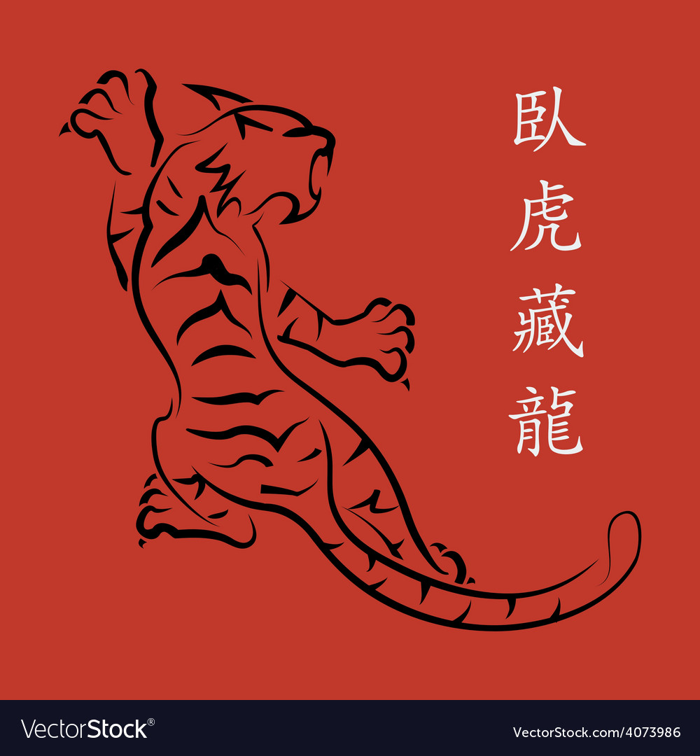 Tiger red background vector | Price: 1 Credit (USD $1)