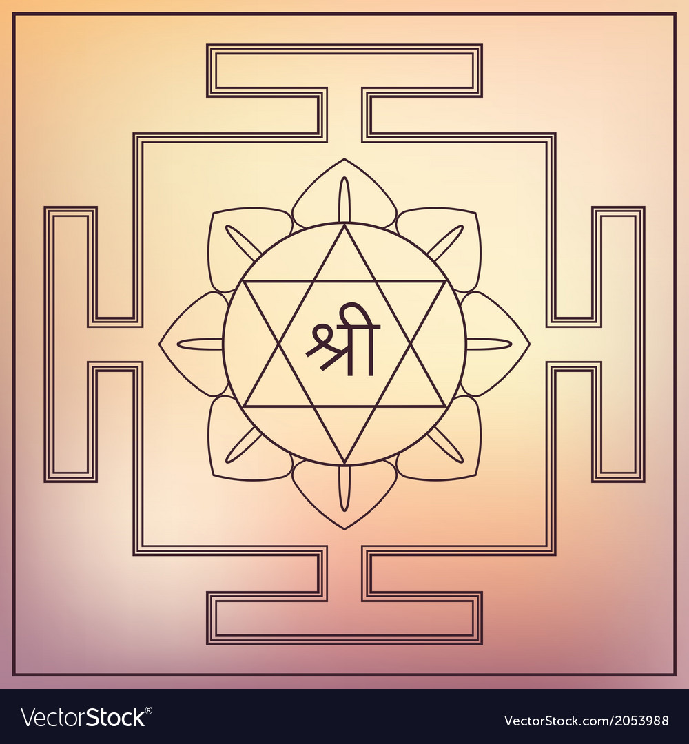 Yantra goddess lakshmi vector | Price: 1 Credit (USD $1)