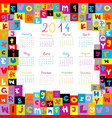 Calendar with letter border vector