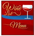 Wine list menu vector