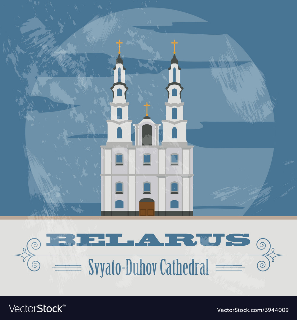 Belarus landmarks retro styled image vector | Price: 1 Credit (USD $1)