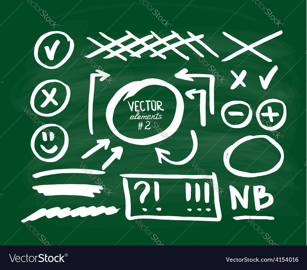 Set of correction and highlight elements part 2 vector | Price: 1 Credit (USD $1)