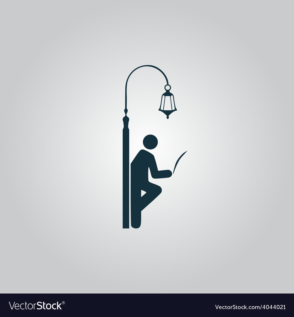 Businessman leaning on a lamppost in tree reading vector | Price: 1 Credit (USD $1)