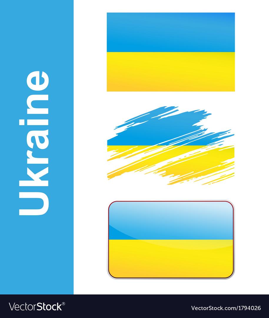 Flag ukraine vector | Price: 1 Credit (USD $1)