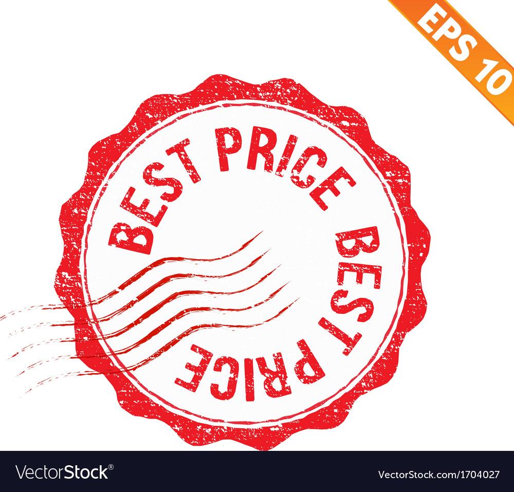 Grunge best price guarantee rubber stamp - vector | Price: 1 Credit (USD $1)