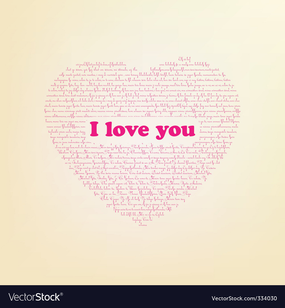 Foreign language love text vector | Price: 1 Credit (USD $1)