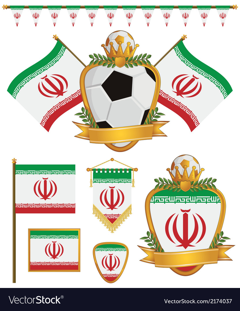 Iran flags vector | Price: 1 Credit (USD $1)