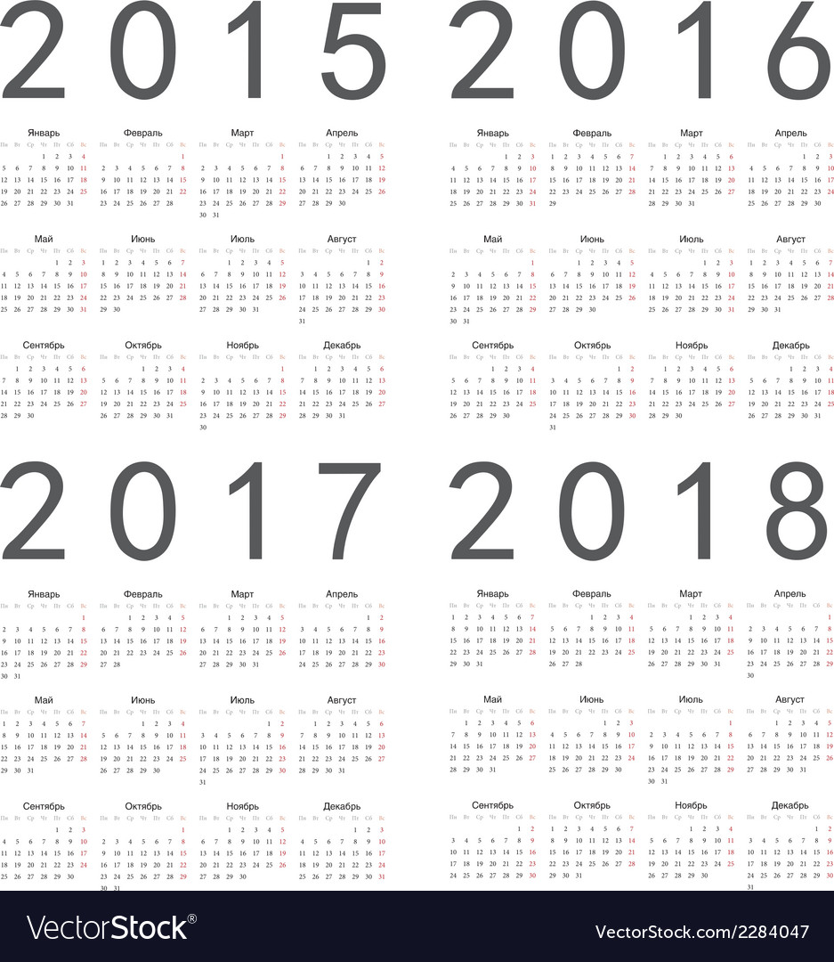 Set of square russian calendars vector | Price: 1 Credit (USD $1)