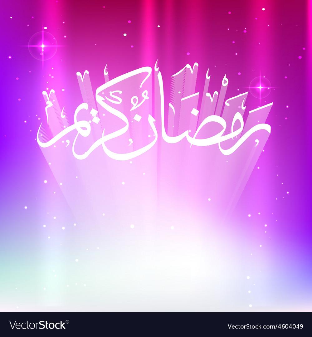 Ramadan kareem design vector   Price: 1 Credit (USD $1)