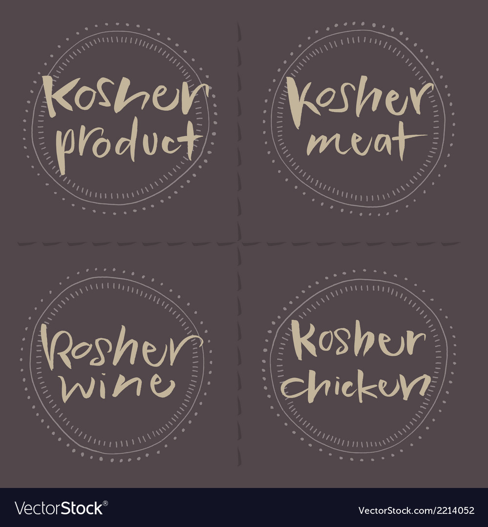 Kosher products food labels vector | Price: 1 Credit (USD $1)