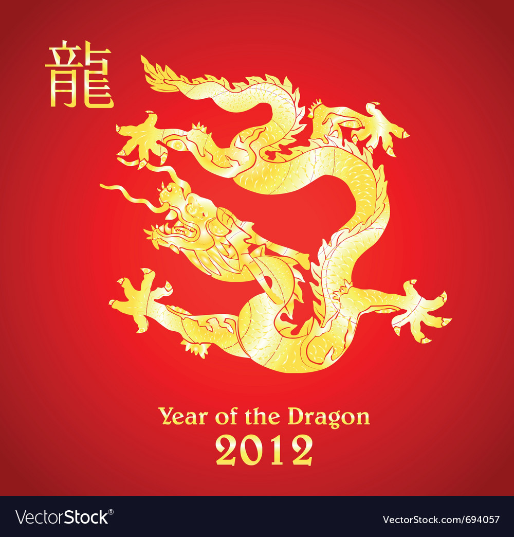 2012 year of the dragon design vector   Price: 1 Credit (USD $1)