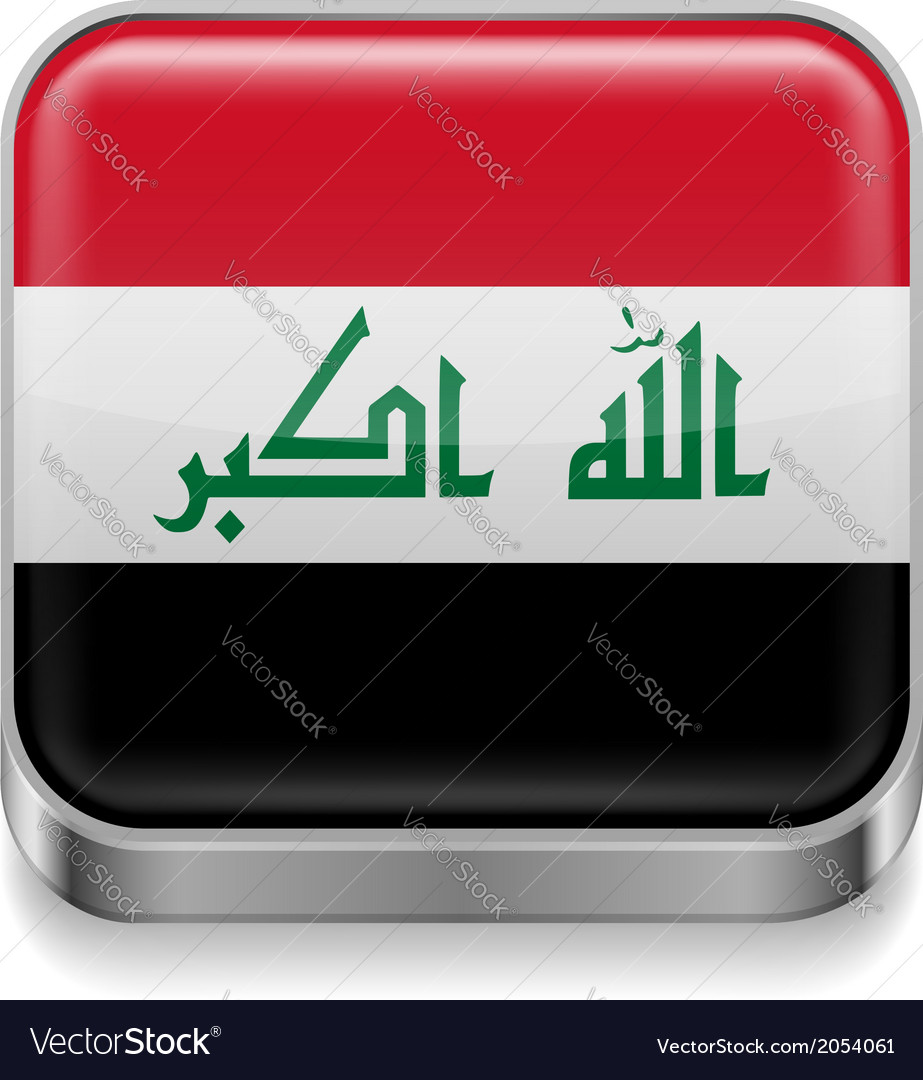 Metal icon of iraq vector | Price: 1 Credit (USD $1)