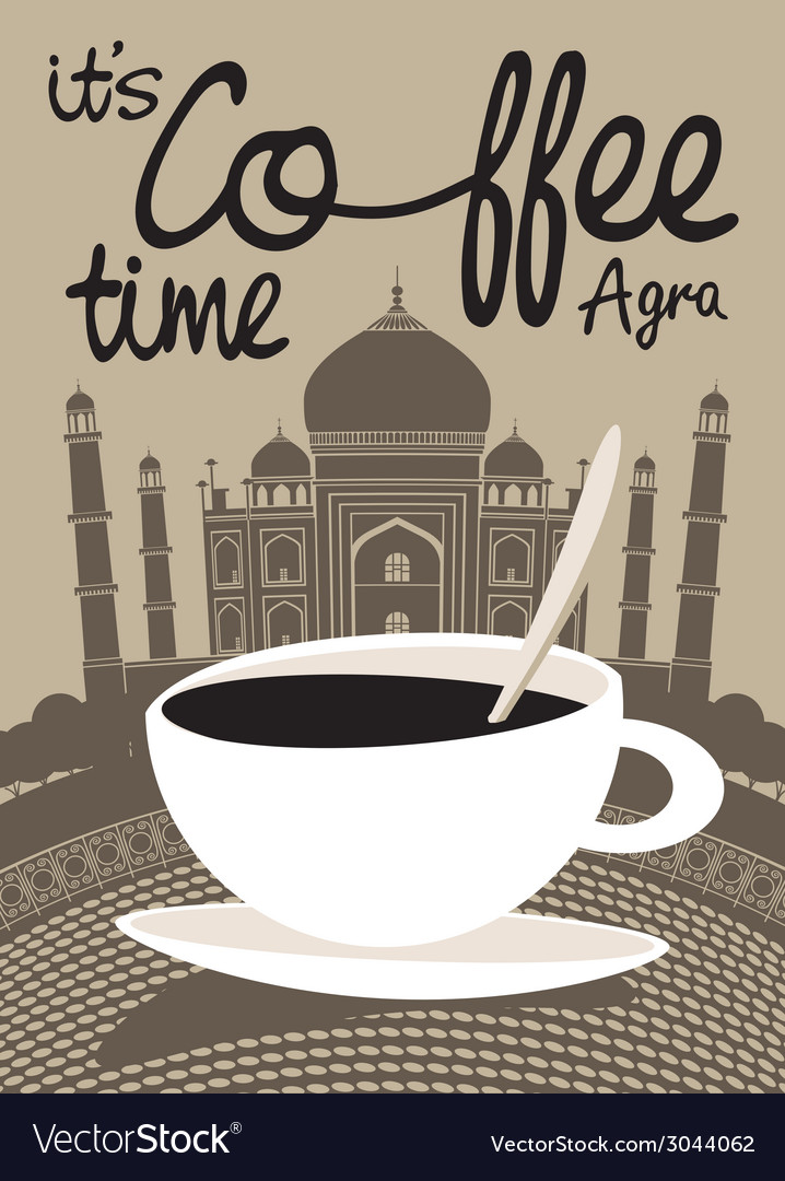 Coffee taj mahal vector | Price: 1 Credit (USD $1)