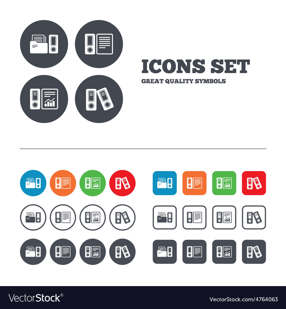 Accounting icons document storage in folders vector | Price: 1 Credit (USD $1)