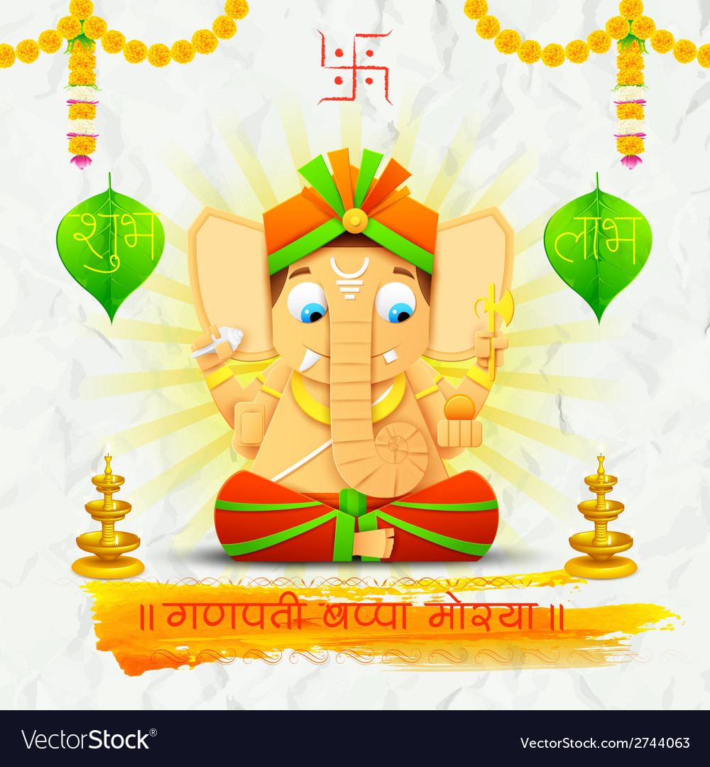 Lord ganesha made of paper for ganesh chaturthi vector | Price: 1 Credit (USD $1)