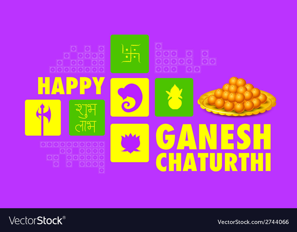Happy ganesh chaturthi background vector | Price: 1 Credit (USD $1)