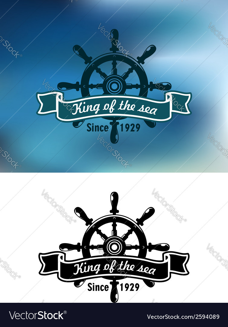 King of the sea marine emblem or badge vector | Price: 1 Credit (USD $1)