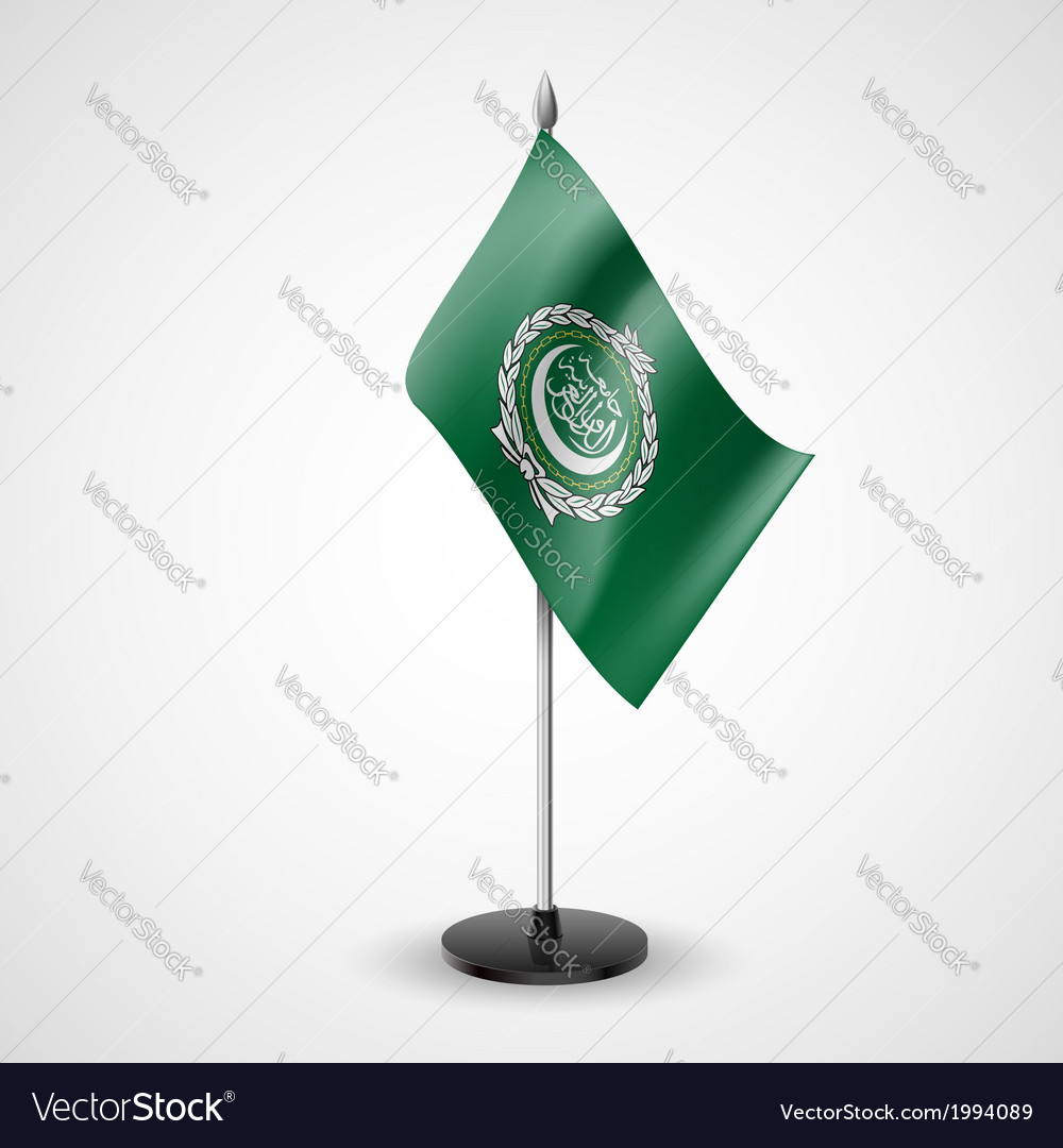 Table flag of arab league vector | Price: 1 Credit (USD $1)
