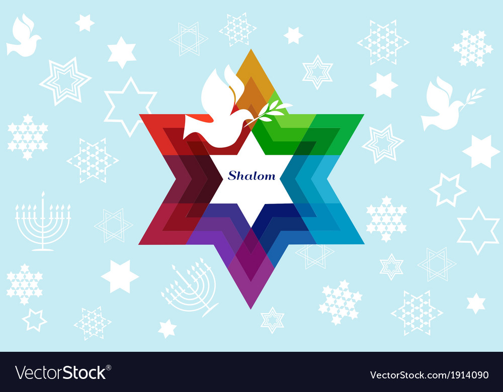Template card with jewish symbols and peace dove vector | Price: 1 Credit (USD $1)