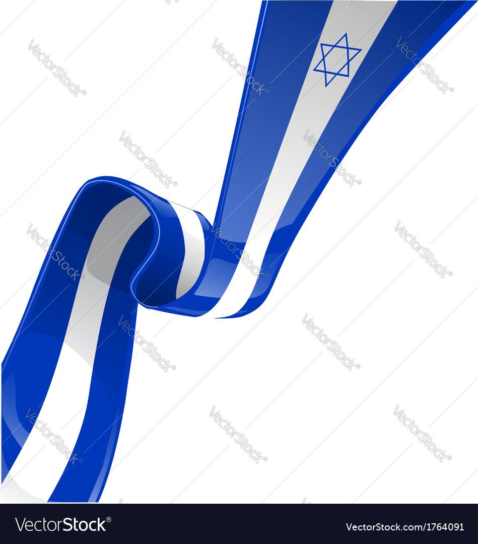 Isdrael ribbon flag vector | Price: 1 Credit (USD $1)