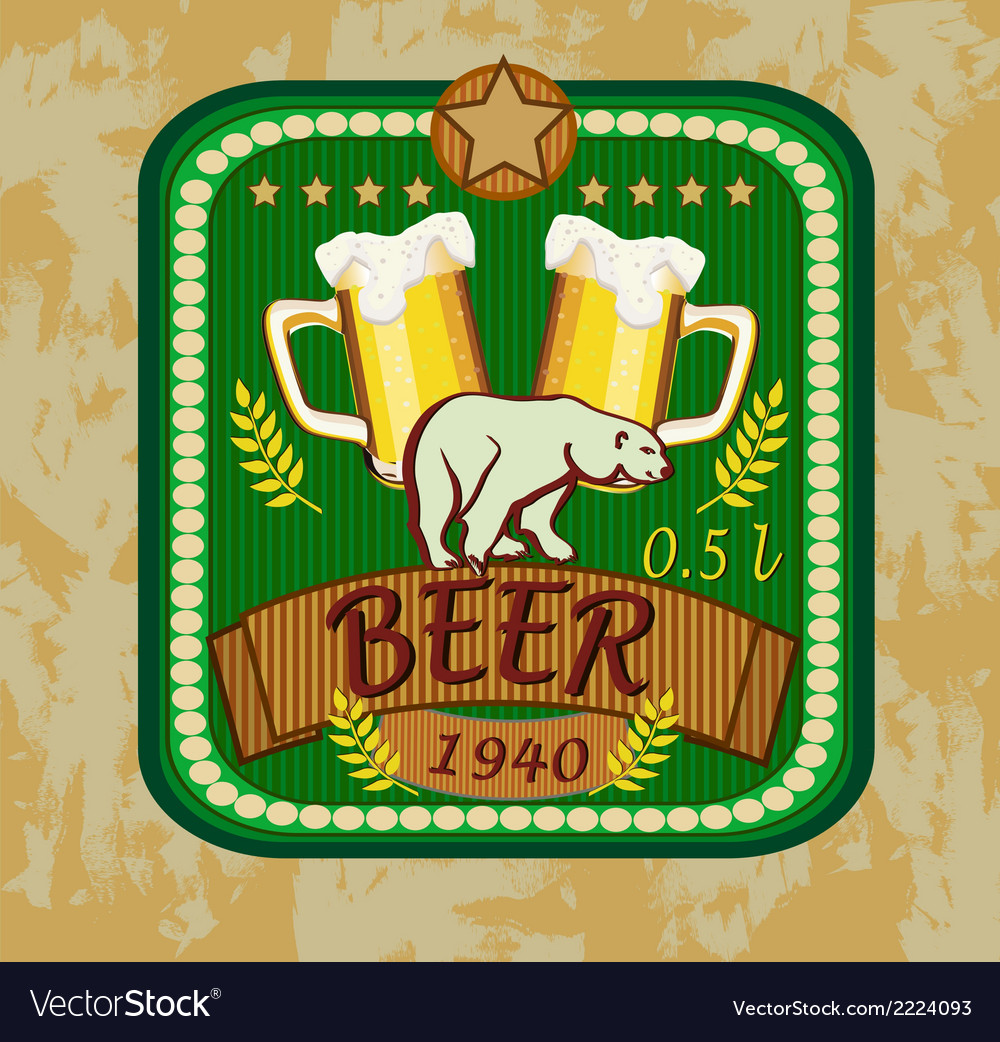 Beer banners on topic with beer vector | Price: 1 Credit (USD $1)