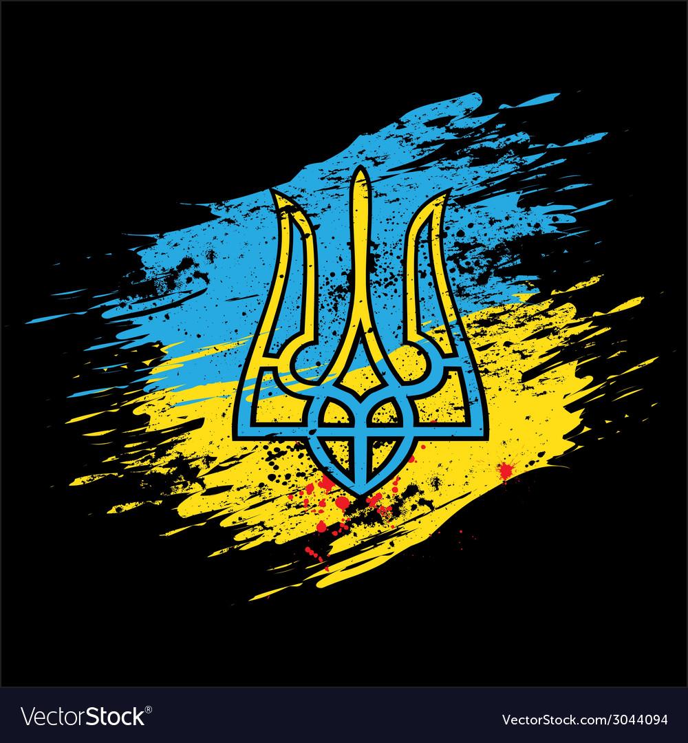 Ukraine vector   Price: 1 Credit (USD $1)
