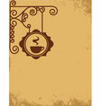 Vintage cafe wall sign vector