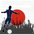 Football japan vector