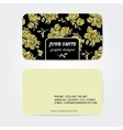 Flowers business cards set vector