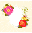 Colorful flower garden party invitation vector
