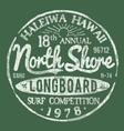 North shore surf themed vintage design vector