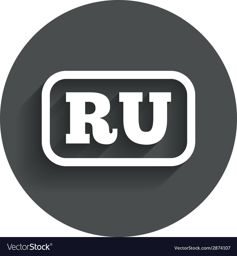 Russian language sign icon ru translation vector   Price: 1 Credit (USD $1)