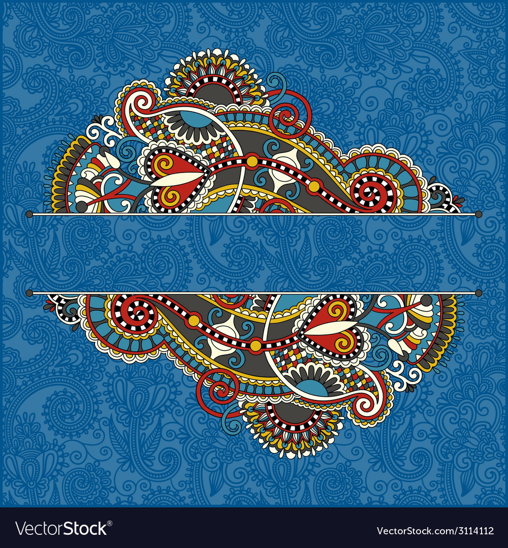 Oriental decorative template for greeting card or vector | Price: 1 Credit (USD $1)