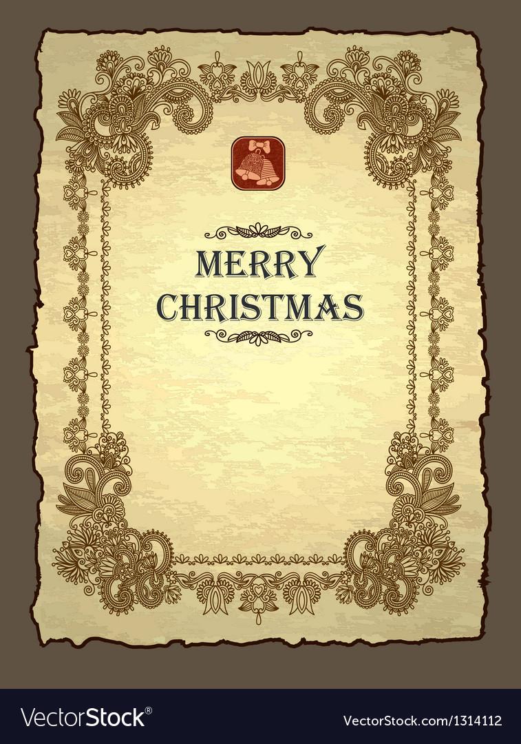 Royal christmas invitation vector | Price: 1 Credit (USD $1)