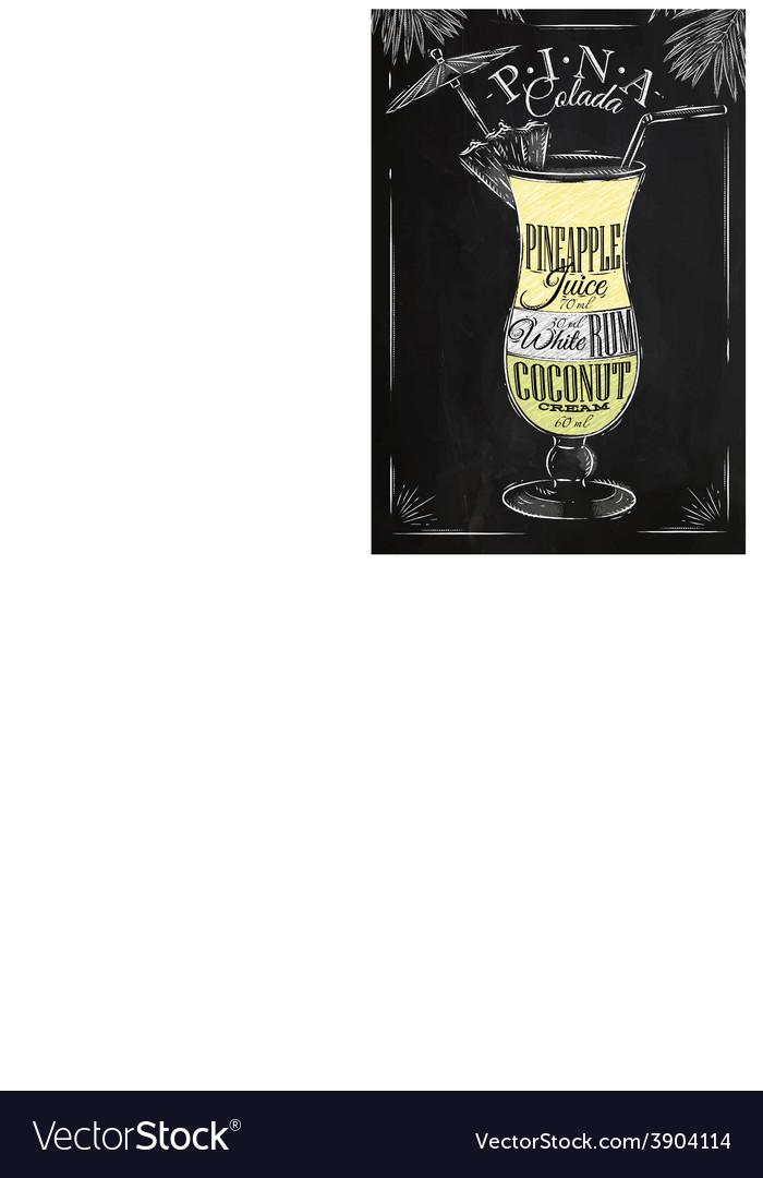 Pina colada cocktail chalk vector | Price: 1 Credit (USD $1)