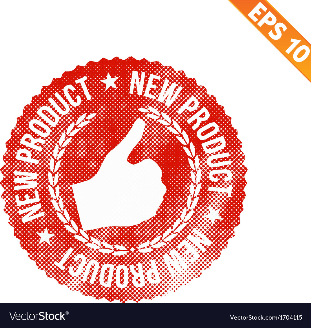 Rubber stamp new product - - eps10 vector | Price: 1 Credit (USD $1)